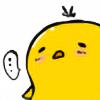KiiruSama's avatar