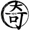 kijeyin's avatar