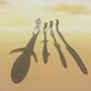 Kikio7th's avatar