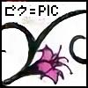 killer-ocd's avatar