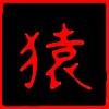 Kilted-Saru's avatar