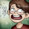 Kimine-Hirosha's avatar