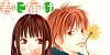 KiminiTodoke-FanClub's avatar