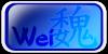 Kingdom-Of-Wei