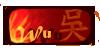 Kingdom-of-Wu