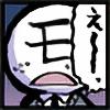 kinggainer's avatar