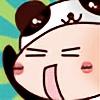 KingKongcn's avatar