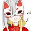 kirafuyuona's avatar