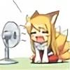 Kiryuin-Satsuki's avatar