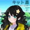 Kitstar1's avatar
