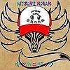 KitsuneKozak's avatar