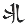 Kjherstin's avatar