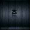 Klegios's avatar