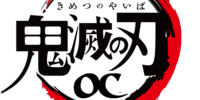 KNY-OCS's avatar