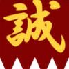 Koa-chan2103's avatar