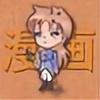 KoeKazeno's avatar