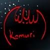 Komuri's avatar