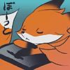 Konkonchiki's avatar