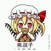 Kopfhanger's avatar