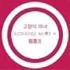 koyangiwitch's avatar