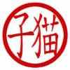 kririangra66's avatar