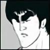 Kronosaurus82's avatar