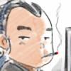 Kumsmkii's avatar