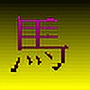 Kurige's avatar