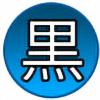 KuroDesigns's avatar