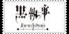 Kuroshitsuji-Fans