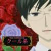 KuroyamiAk's avatar