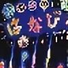 Kurumifan's avatar