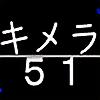 kymera51's avatar