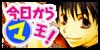 KyoKaraMaou's avatar