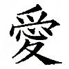LateNightMessages's avatar