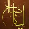 Leenah-bannoub's avatar