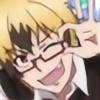 leeshies531's avatar