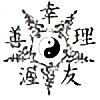 lekkimsm2500's avatar