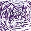 Lentiginem's avatar