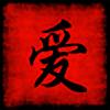 LeoSharp's avatar
