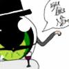 lepitas's avatar