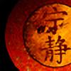 lflashl's avatar