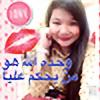 lhadyAnn's avatar