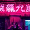 LiamWong's avatar