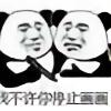 LianJN's avatar