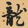 Liaodelong's avatar