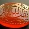liaquatalimirani's avatar