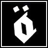 Libanczyk's avatar