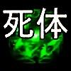 lich707's avatar