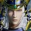 LightHearMyCall's avatar